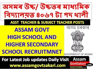 Secondary Education Dept Assam Recruitment 2019