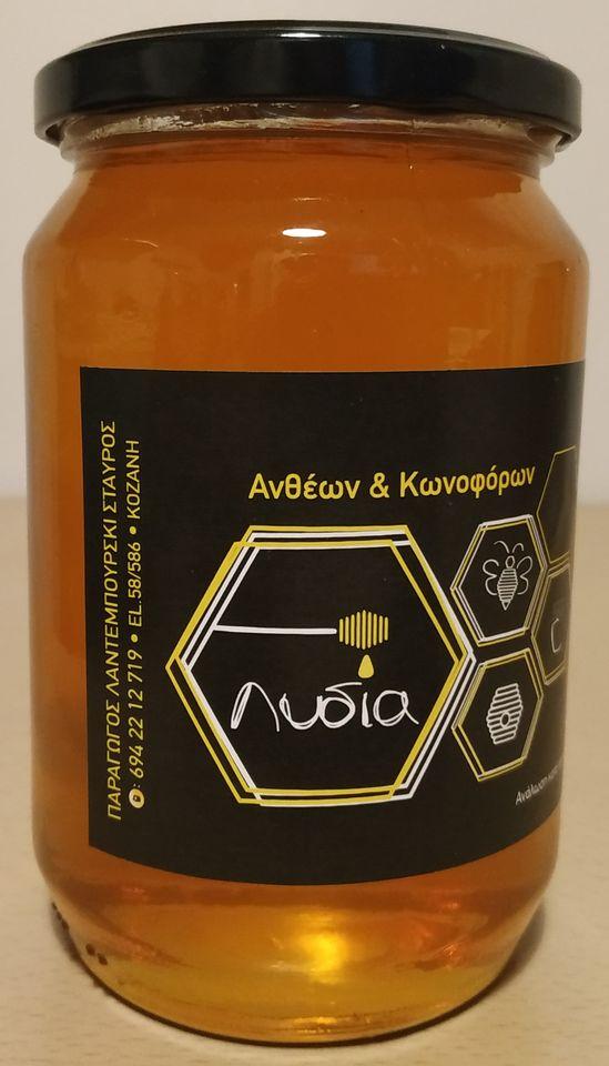 Μέλι Ανθέων (βατόμουρο - τρίφυλλή - ηλιοτρόπιο)