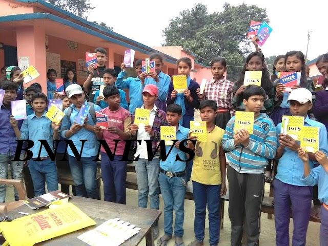 सरिसब संकुल पर तरंग प्रतियोगिता का हुआ आयोजन