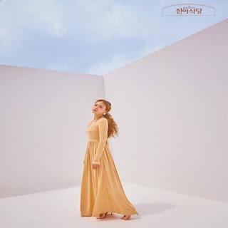 Lee Jin Ah - Run feat. Gray, Stafaband - Download Lagu Terbaru, Gudang Lagu Mp3 Gratis 2018