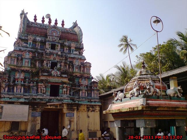 Tirumananjeri Temple