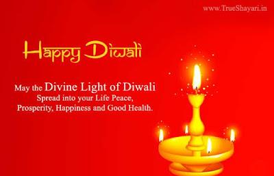 Diwali WhatsApp dan Status Sosial Media   Gambar & Kutipan - Happy diwali 2