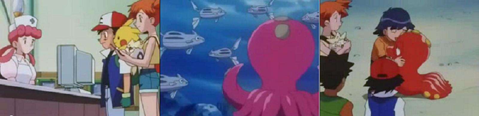 Pokemon Capitulo 6 Temporada 5 Octillery Y Sus Amigos