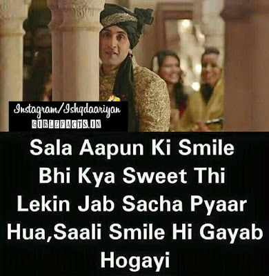 Sala Aapun Ki Smile Bhi Kya Sweet Thi Lekin Jab Sacha Pyar Hua, Saali Smile Hi Gayab Ho Gayi