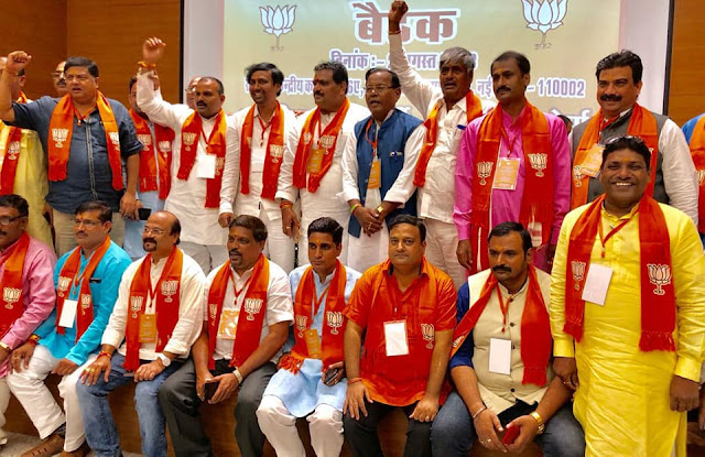 National Executive Meeting of Bharatiya Janata Party (OBC Morcha) concluded in Delhi