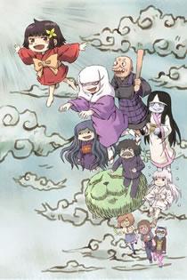 Zashiki Warashi no Tatami-chan Legendado