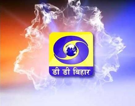 DD Bihar started - My Doordarshan My School