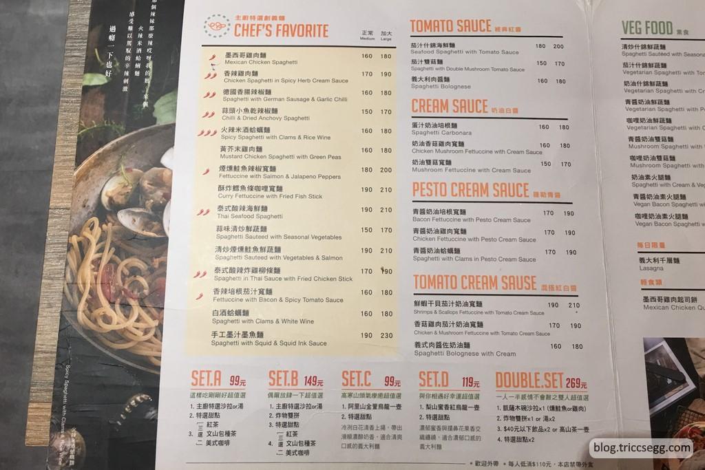 Creative Pasta菜單(2).jpg