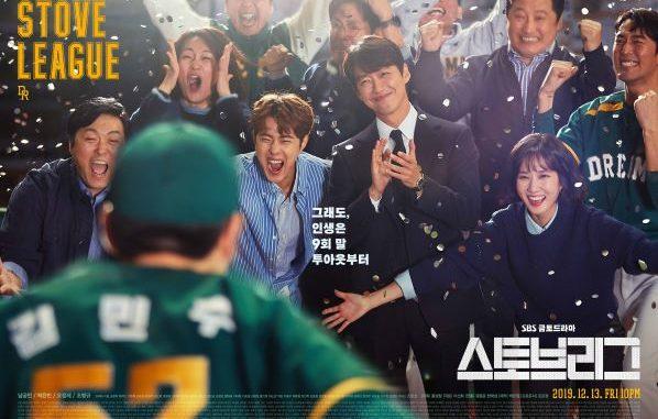 Drama Korea Stove League Subtitle Indonesia