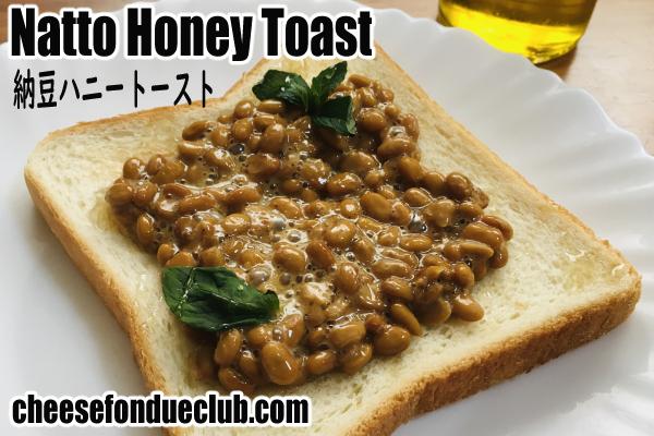 納豆ハニートーストのレシピ Natto honey toast