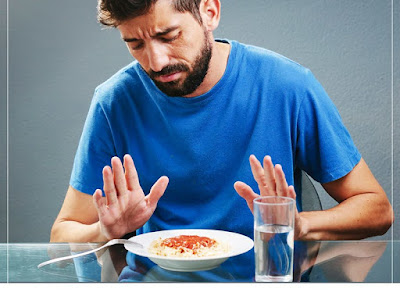অৰুচি আৰু ইয়াৰ প্ৰতিকাৰ- Aruchi hale ki karibo? Distaste, Dislike of food or food aversion in Assamese/Anorexia