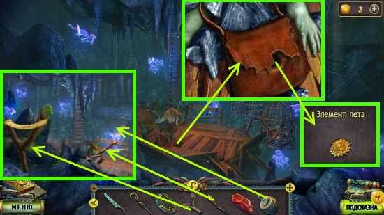 установим рогатку, ветку и бомбу, забираем элемент лета в игре наследие 2 пленник