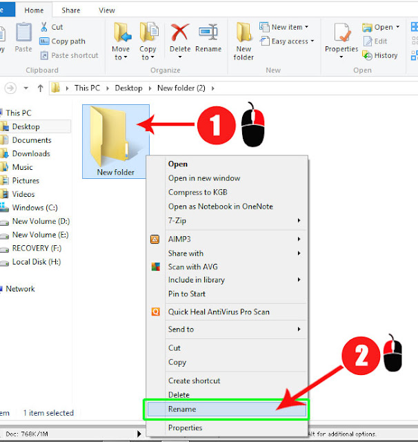 फोल्डर के नाम कैसे बदलें ? ( How to rename a folder )