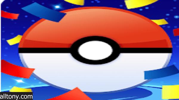 تحميل لعبة Pokémon GO بوكيمون جو للأيفون والأندرويد