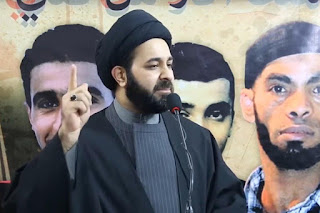 2 Warga Syiah di Bahrain Bentuk Kelompok Teror di Bahrain