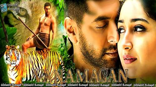 Vanamagan 2017 Hindi Dubbed Full Movie Download