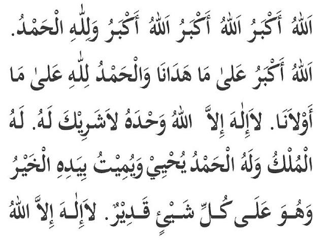 Doa Tawaf Pdf