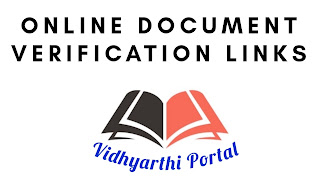 Best_Online_Document_Verification_Links_Tips_You_Will_Read_This_Year