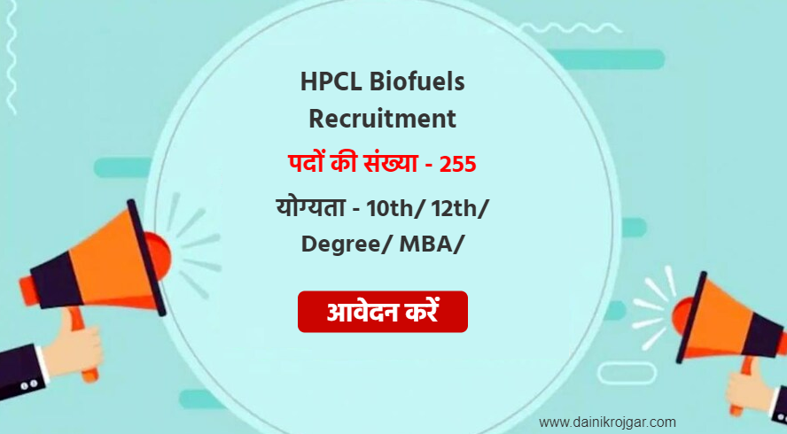 HPCL Biofuels Attendant, Fitter & Other 255 Posts