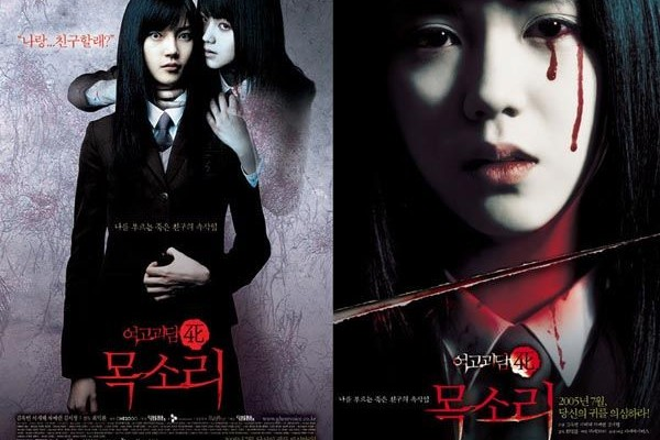 5 Film Horor Seri Whispering Corridors yang Cocok Ditonton Weekend