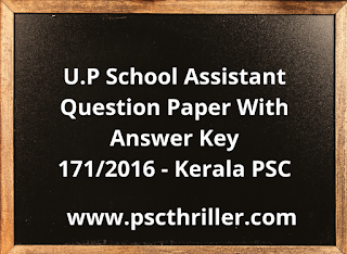 UP School Assistant- Question Paper with Answer Key- 171/2016- Kerala PSC