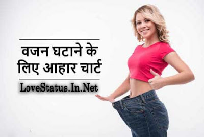 15 Health Tips In Hindi