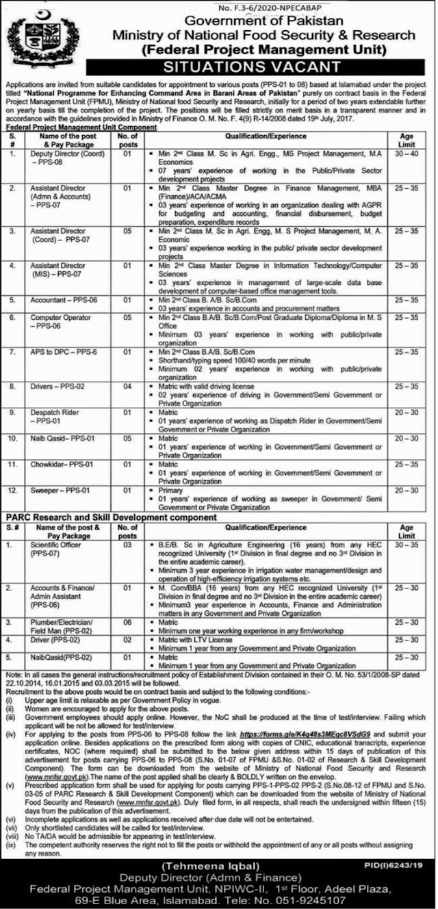 Jobs Available in Government Pakistan |Ministry of National Food Security and Research Latest Jobs 2020