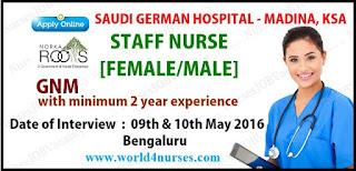 http://www.world4nurses.com/2016/05/saudi-german-hospital-madina-ksa.html