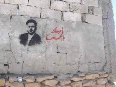 Stencil con retrato de Farhat Hached , colectivo Ahl el – Kahf , 2011