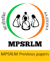 MPSRLM Previous Papers 2017