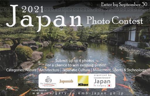 Japan Photo Contest