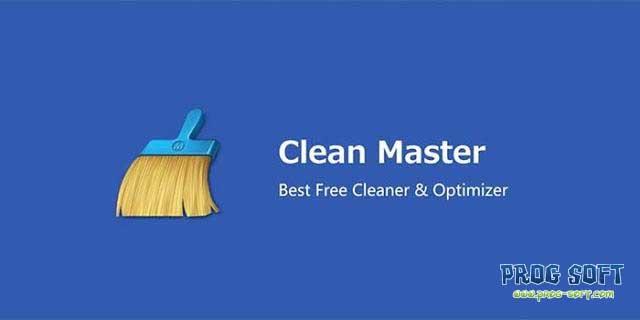 برنامج Clean Master