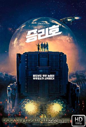 Barrenderos Espaciales [1080p] [Latino-Coreano-Ingles] [MEGA]