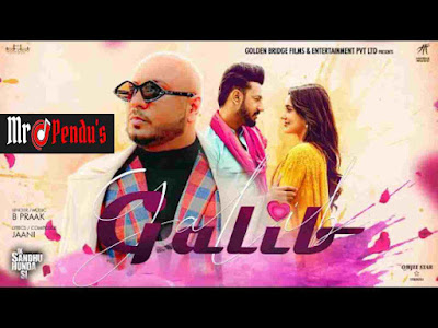 Galib Lyrics - B Praak
