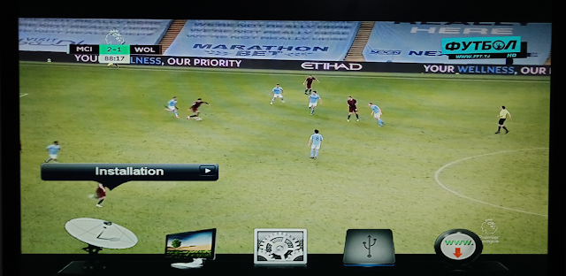 STARSAT MINI EXTREME SERIES HD RECEIVER NEW SOFTWARE V2.88 01 MARCH 2021