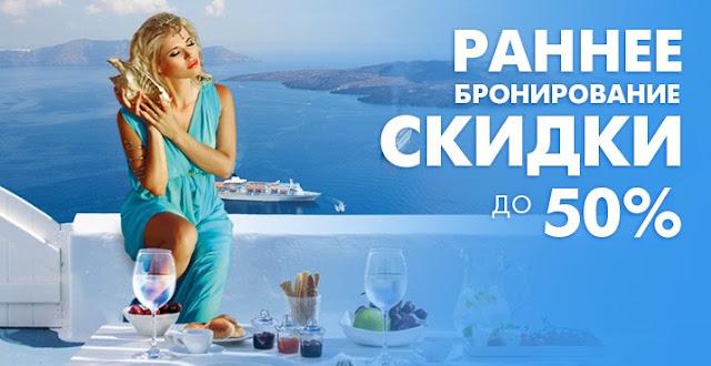 Большая распродажа авиабилетов по России от 2 208 руб. и всему миру от 4 440 руб.!
