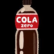 カロリーゼロのコーラのイラスト