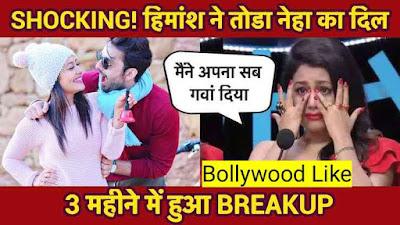 neha-kakkar-breakup-himansh-kohili