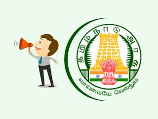 வேலைவாய்ப்பு செய்திகள் 2021 - Employment News Tamil 2021 (Updated Daily)
