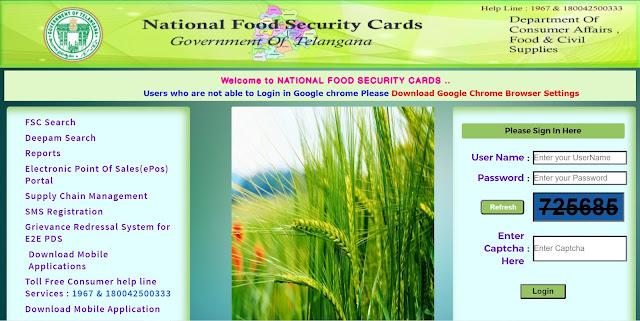 epds bihar ration card