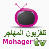 تحميل برنامج تلفزيون بث مباشر لجميع القنوات