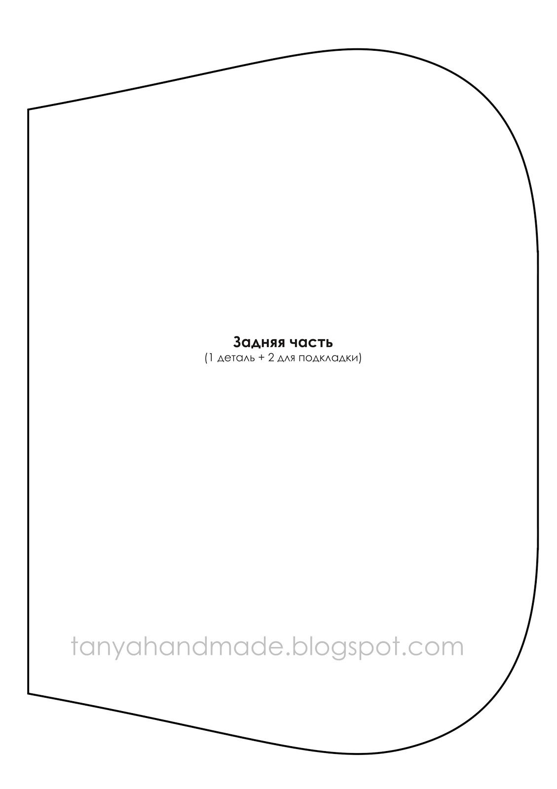 d20a61610e8e ART OF SEAMS: Выкройка сумочки