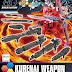 HGBC 1/144 Kurenai Weapon - Release Info, Box art and Official Images