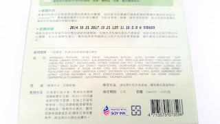sheet mask box packaging, manufacturing and expiration dates