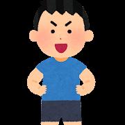 勝ち気な子供のイラスト(男の子)