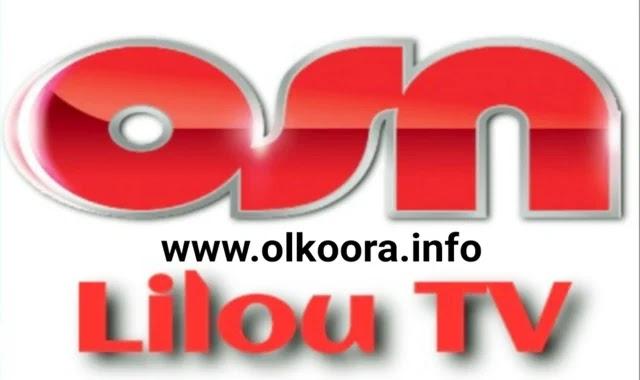 تحميل تطبيق Lilou TV برابط مباشر لمشاهدة أكثر من 4000 قناة مجانا وبدون انقطاع