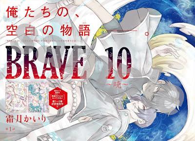 Manga: Finaliza el manga Brave10 Akatsuki de Kairi Shimotsuki