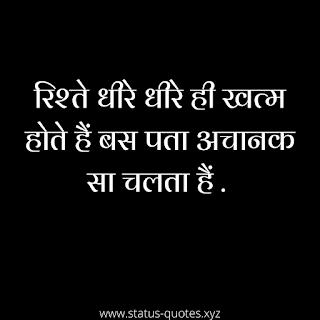 Hindi Shayari Photo Download | Shayari Photo Download