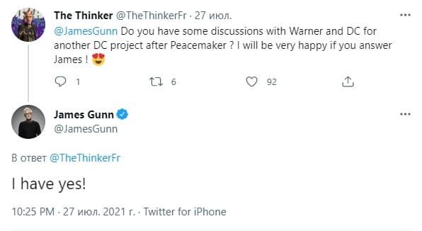 Джеймс Ганн подумывает продолжить работу с Warner Bros после выхода «Отряда самоубийц» - твит