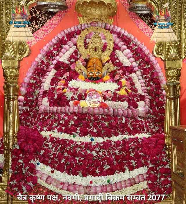 khatushyamji darshan 5 april 2021